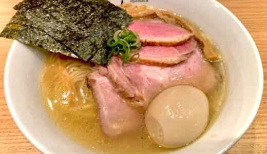 【RAMEN にじゅうぶんのいち@東尾久三丁目駅】ローカル立地の贅沢地鶏そば
