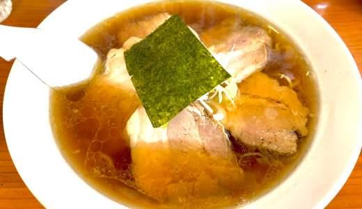 【あかつき食堂@甲斐市】洗練されたクラシカルスープが美味!