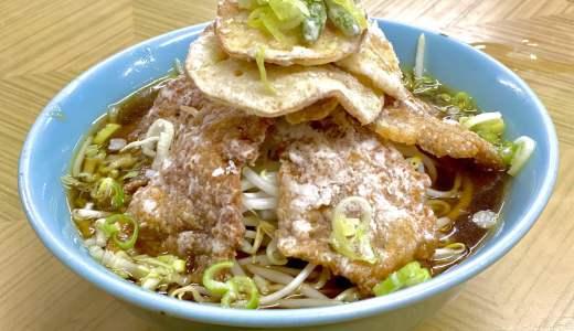 【宝来軒@大月市】揚げた肉と芋が乗るインパクト大なラーメン