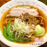 【人類みな麺類 Red@赤坂駅】東京2店舗目!コンセプトは担担麺とミスチル