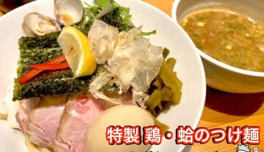 【むぎとオリーブ@東銀座駅】食べログ百名店常連の一流店