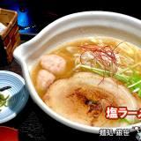 【麺処 銀笹@築地市場駅】百名店受賞常連店の塩ラーメンと鯛飯