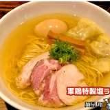 【麺屋 翔 本店@西武新宿駅】百名店常連の黄金軍鶏ラーメン