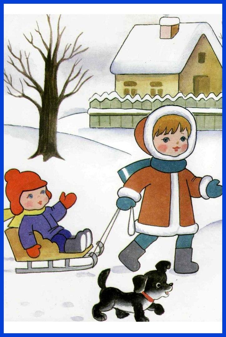 Картинки зима пришла для детей, редактирование данных
