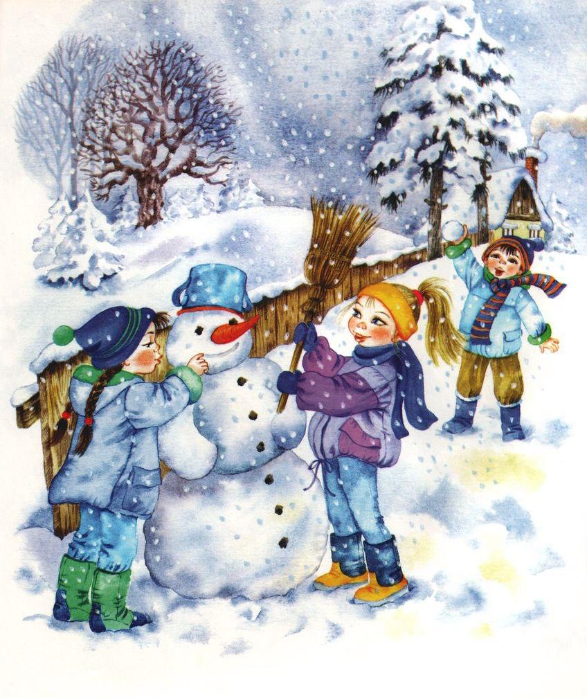 Картинки по теме зимушка зима доу