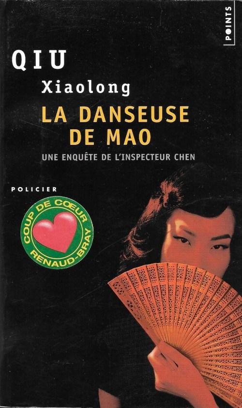 Qiu Xiaolong, la Danseuse de Mao, 2008, couverture