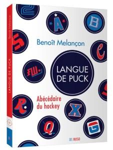 Langue de puck. Abécédaire du hockey (Del Busso éditeur, 2014), couverture
