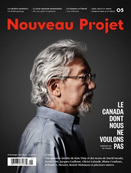 Nouveau projet, no 5, 2014