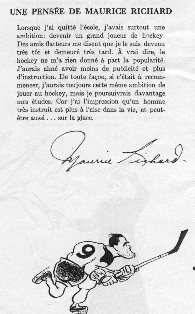 Normand Hudon, dans Un bill 60 du tonnerre, 1964