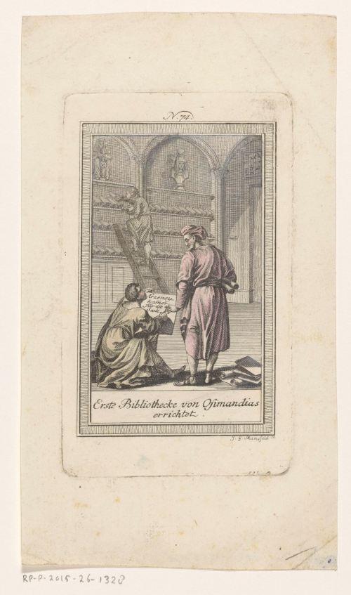 Bibliothèque d'Ozymandias