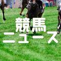 【POG】キャプテントゥーレ産駒で九州産馬カシノマストが調教中の事故で亡くなる!?
