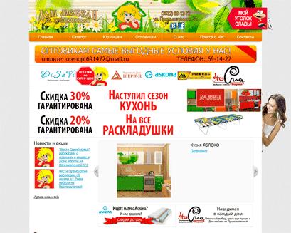 Дом мебели на Промышленной, магазин, ИП Проскуриков Е.С ...