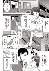 shingurumaza_kateinomusukogatsukiaihajimetageininnocharaiotokotono_panno_buranos