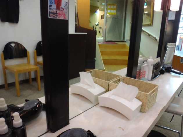 名古屋「ウェルビー名駅店」洗面台画像
