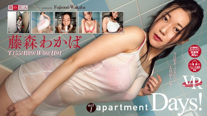 5497faap003515497faap00351pl - 【VR】apartment Days!藤森わかば act1