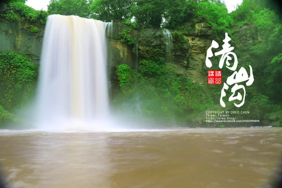 丹東賞楓勝地青山溝│飛瀑澗~遼寧第一大瀑布~景色多樣│雄獅旅遊