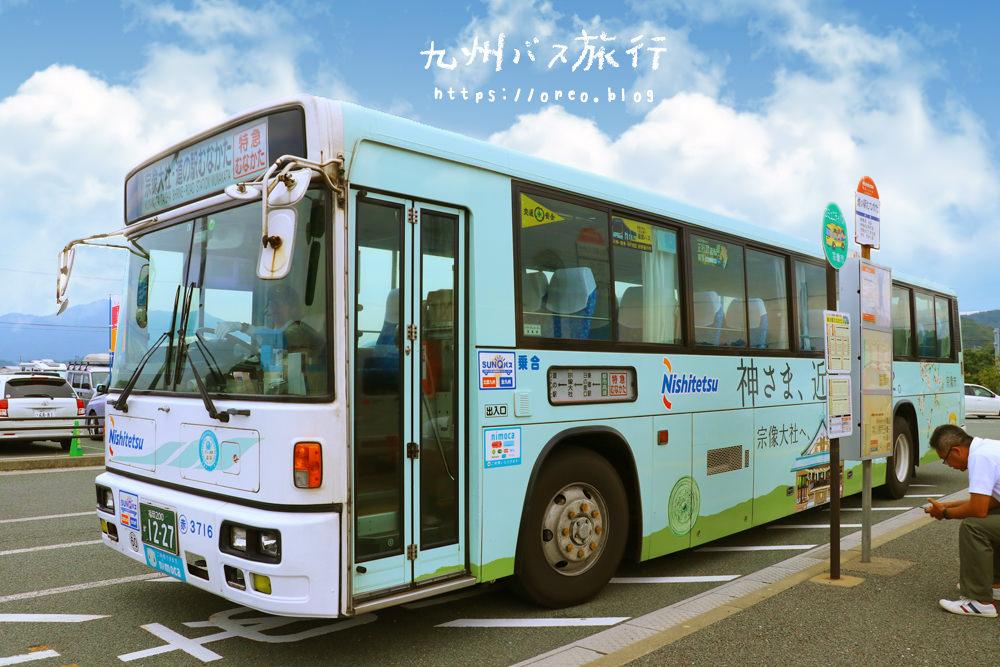 九州自由行│SUNQ PASS玩九州四日行程範例~熊本/阿蘇/島原/雲仙溫泉/長崎/福岡