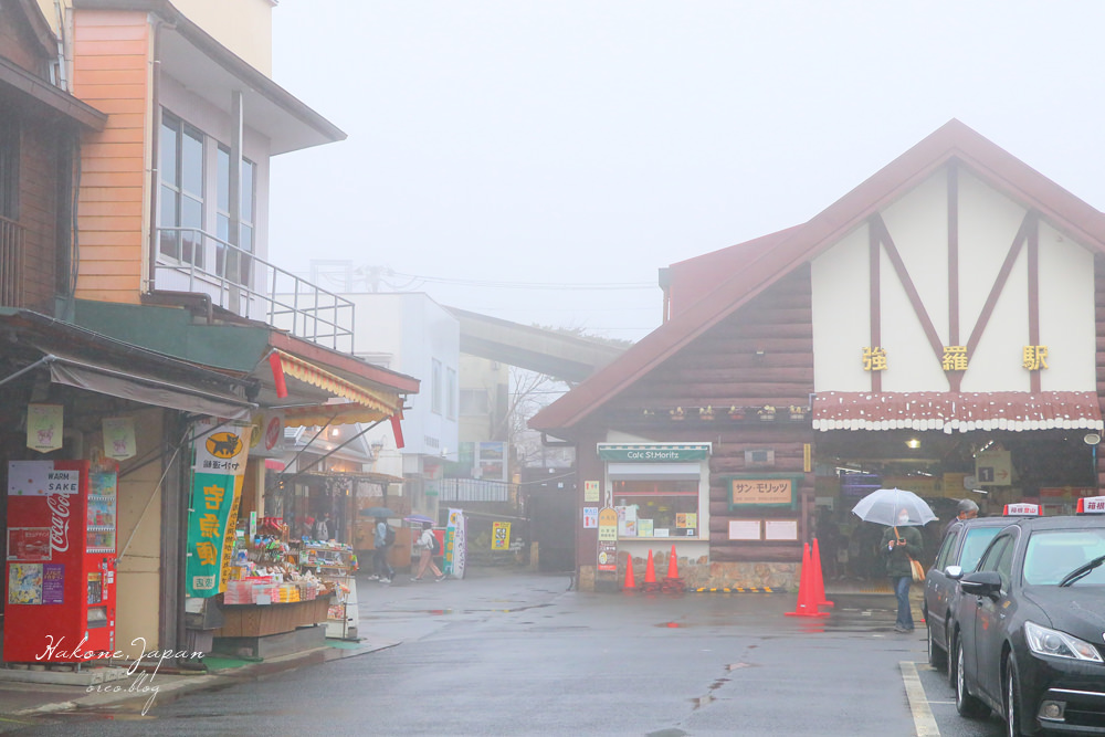 箱根二日遊詳盡攻略│強羅站介紹~周邊景點、交通、巴士站&登山電車位置