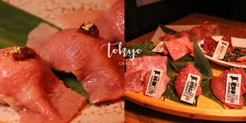 東京燒肉推薦│赤坂~松坂牛一頭流肉兵衛~松坂和牛握壽司太好吃!還有香蒜拌飯~
