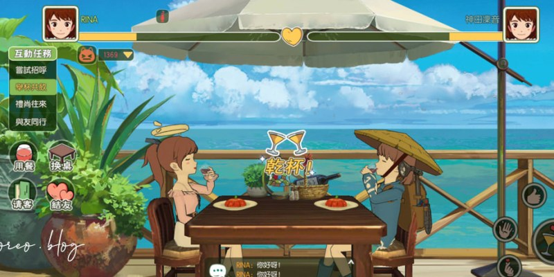 小森生活攻略 海街餐廳為什麼進不去?前置任務說明、海街餐廳在哪裡?