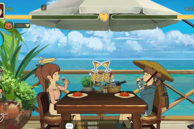 小森生活攻略|海街餐廳為什麼進不去?前置任務說明、海街餐廳在哪裡?