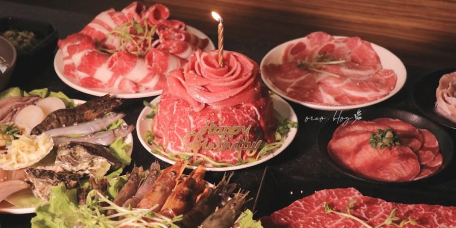 中和燒惑日式炭火燒肉│CP值高新鮮好吃~瓶裝啤酒喝到飽~當月壽星送雪花牛蛋糕~打卡送天使紅蝦~