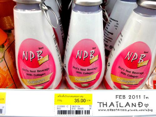 曼谷自由行。泰國7-11一定要買的十樣東西~(泰國必買)+好吃的HERSHEY'S巧克力~台灣沒有賣!!