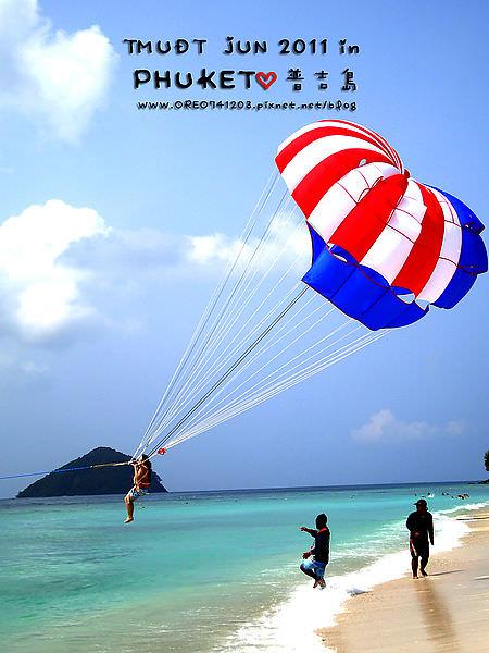 [OREO的旅行日記。PHUKET普吉島] 普吉島悠閒旅途之珊瑚島一日遊