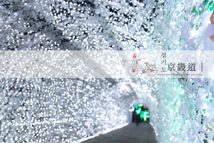 京畿道~安山星光村繽紛燈節~冬季聖誕浪漫去處