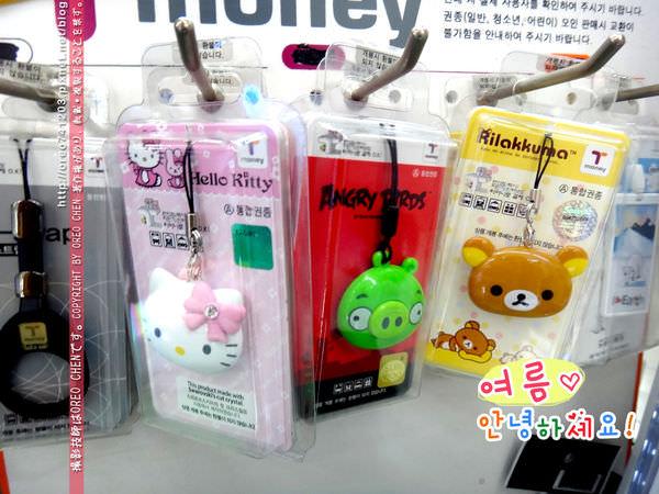 韓國首爾自由行功課篇♥搭地鐵必備超可愛T-Money卡購買教學(首爾的悠遊卡噢!)