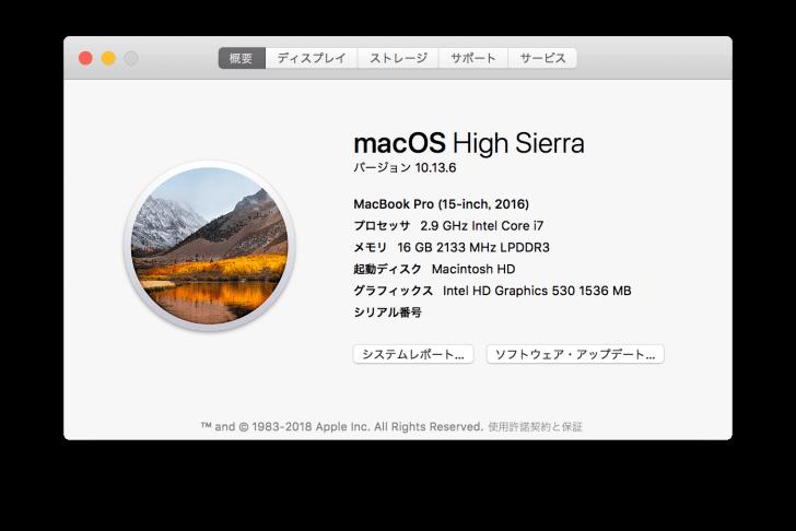 MacBook Pro 15 スペック