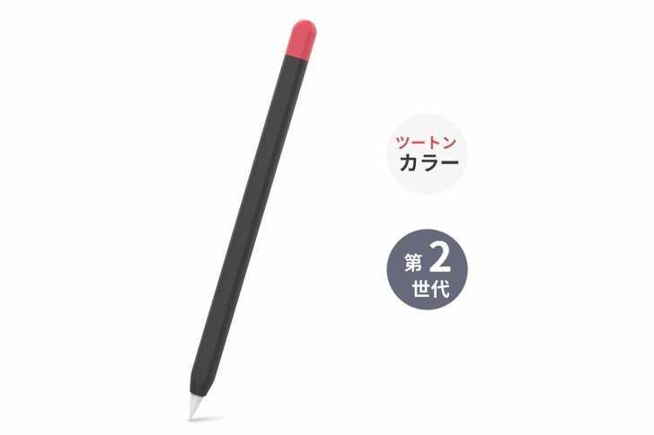 AhaStyle 超薄型 Apple Pencil シリコン保護ケース