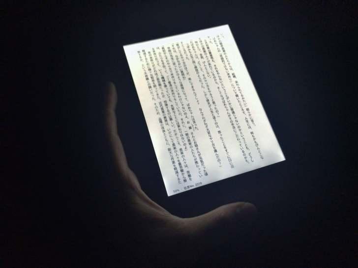 Kindlepaperwhiteなら暗くても読書ができる画像