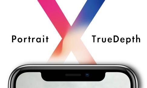 iPhoneX ポートレートモードの写真