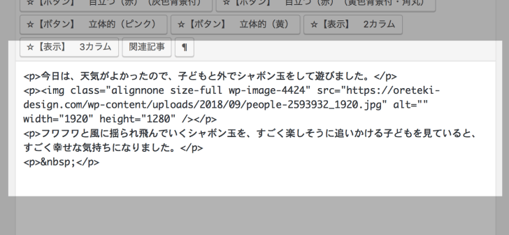 alt属性HTML