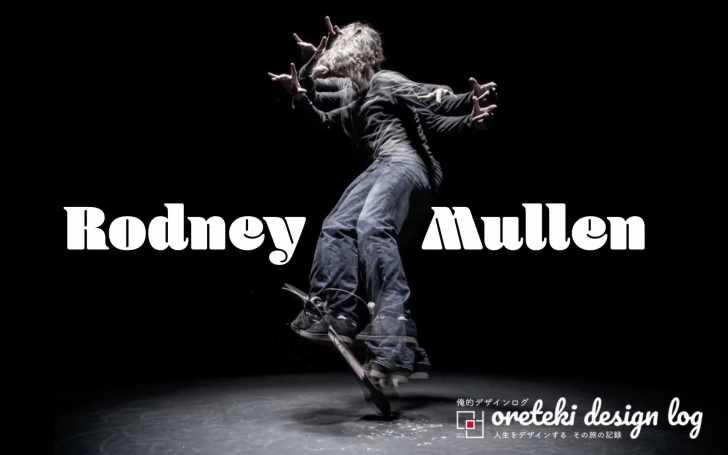 ロドニー・ミューレンの画像