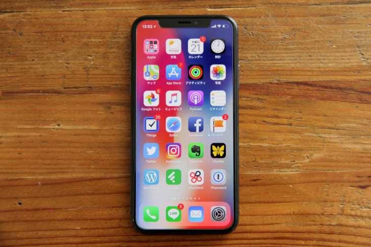 iPhoneX液晶ガラスフィルム貼った写真
