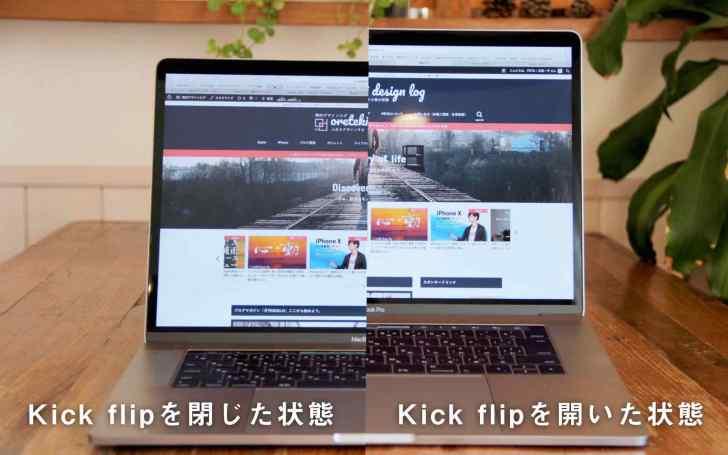 MacBookProにkickflipを装着した写真