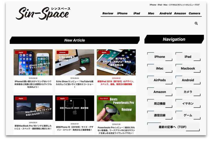 SIN-SPACE-site-image