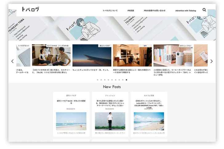 tobalog-site-design-image