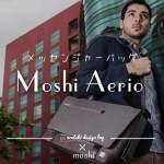 moshi Aerio メッセンジャーバッグ 記事