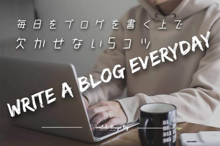 Write a blog everyday