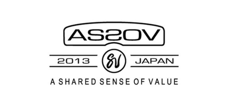 as20v logo