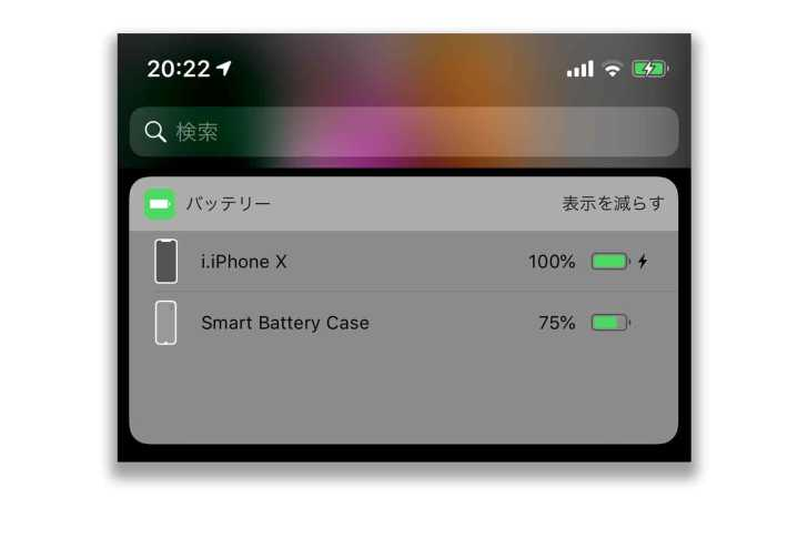 Smart-Battery-Case-Battery-pack-4