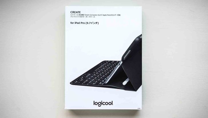 create-backlit-keyboard-case-29
