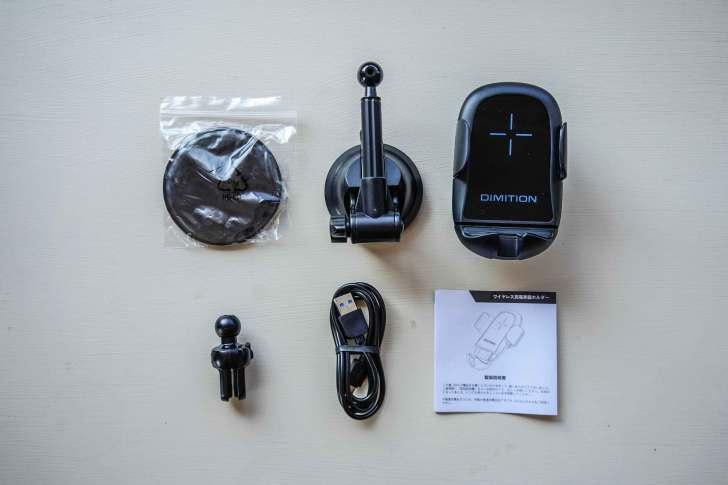 Car-holder-2