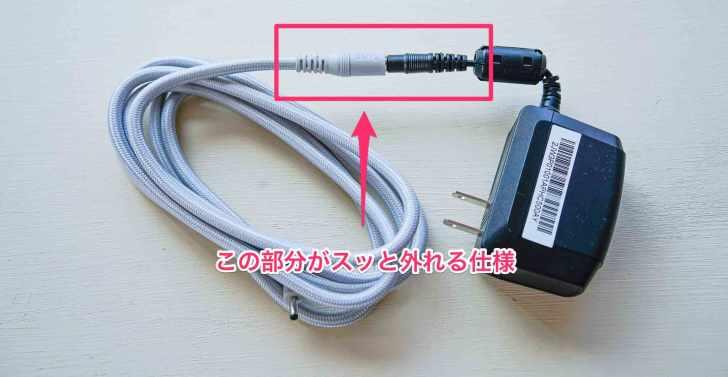 Deskright-plug