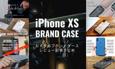 iphone-brand-case-thumbnail