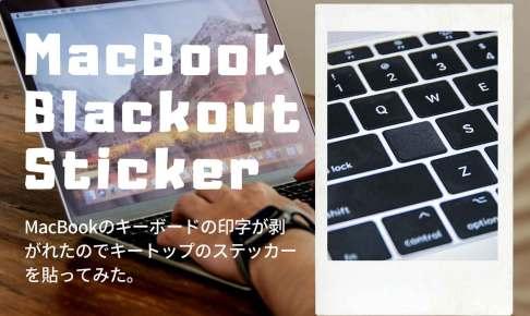 mac-keyboard-Problem-handling
