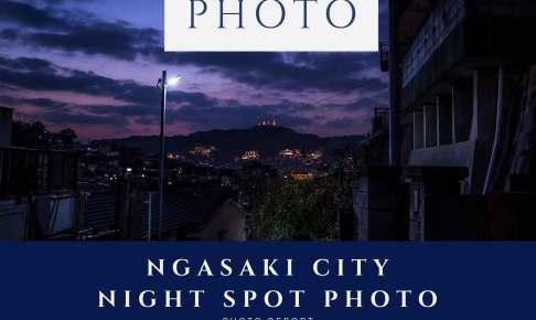 nagasaki-photo-nightp-spot